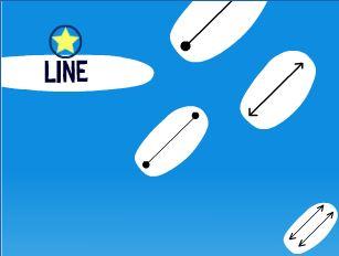 line_shoot_arcade_game